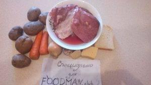 Суп с говяжьими сырными фрикадельками и рисом - 0