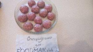 Говяжьи сырные тефтели с овощами в духовке - 3
