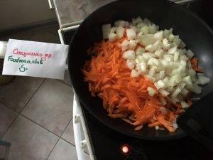 Свекольник вегетарианский - 2