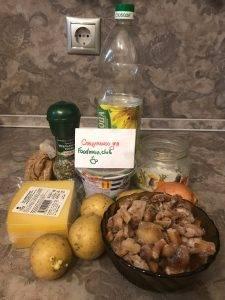 Картошка с опятами в горшочках - 0