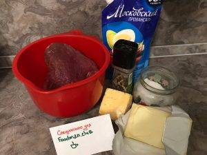 Говядина под сырной корочкой - 0