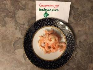 Салат с креветками и кедровыми орешками - 1