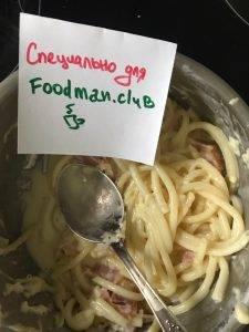 Спагетти карбонара в сливочном соусе - 4