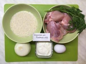 Ёжики из курицы с рисом - 0