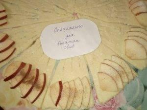 Творожные конвертики с яблоком - 9