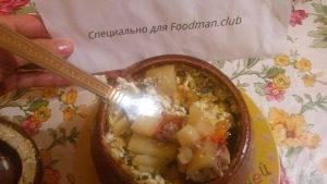 Жаркое в горшочке с говядиной, картошкой, луком и болгарским перцем - 12