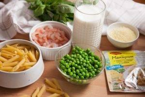 Паста с креветками и зеленым горошком в сливочном соусе - 0