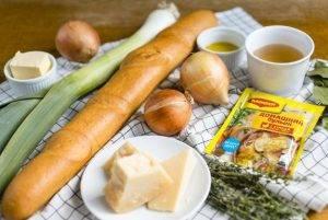 Луковый суп с прованскими травами - 0