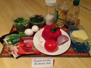 Яичница болтунья с болгарским перцем и помидорами - 0