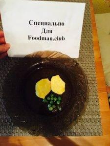 Запеченный картофель в микроволновке - 4