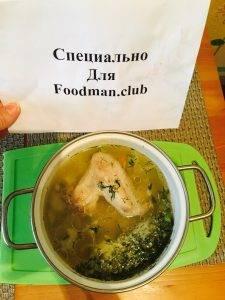 Суп с куриными крыльями и замороженным горохом - 9