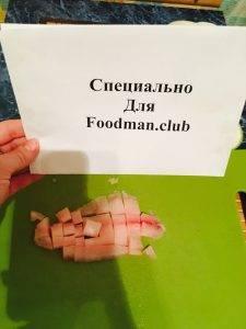 Легкий рыбный супчик из тилапии - 1