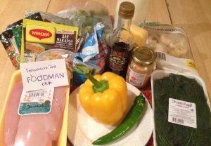 Куриная грудка, запеченная с овощами в сливочном соусе - 0