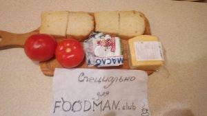 Запеченные бутерброды с помидорами и сыром - 0