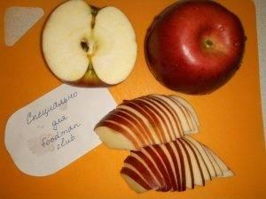 Творожные конвертики с яблоком - 7