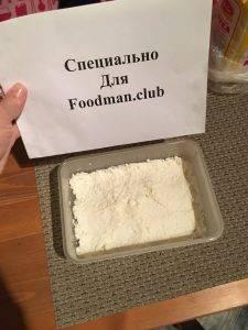 Сырники из творога - 1