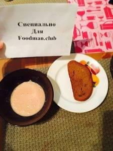 Финский бутерброд с сахарным сиропом - 2