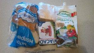 Бутерброды с сыром, запеченные в духовке - 0