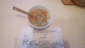 Суп с говяжьими сырными фрикадельками и рисом - 6