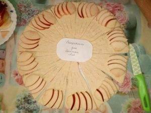 Творожные конвертики с яблоком - 10