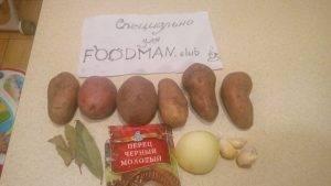 Вкусный отварной картофель - 0