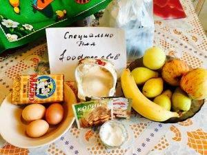 Запеканка с бананами, яблоками и грушей - 0