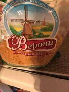 Суп с куриными крыльями и замороженным горохом - 1