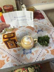 Травяной чай - 0