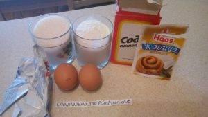 Домашнее песочное печенье с корицей - 0