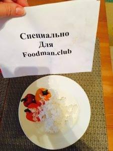 Рисовые шарики в панировочных сухарях с корицей - 1
