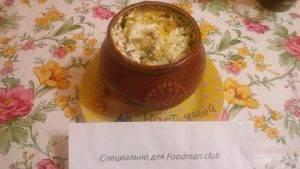 Жаркое в горшочке с говядиной, картошкой, луком и болгарским перцем - 13