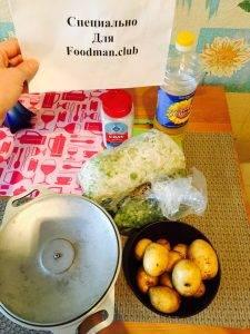 Тушеные замороженные овощи - 0