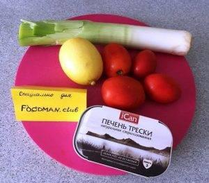 Салат из печени трески с помидорами - 0