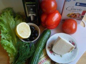 Салат с адыгейским сыром и семенами льна - 0