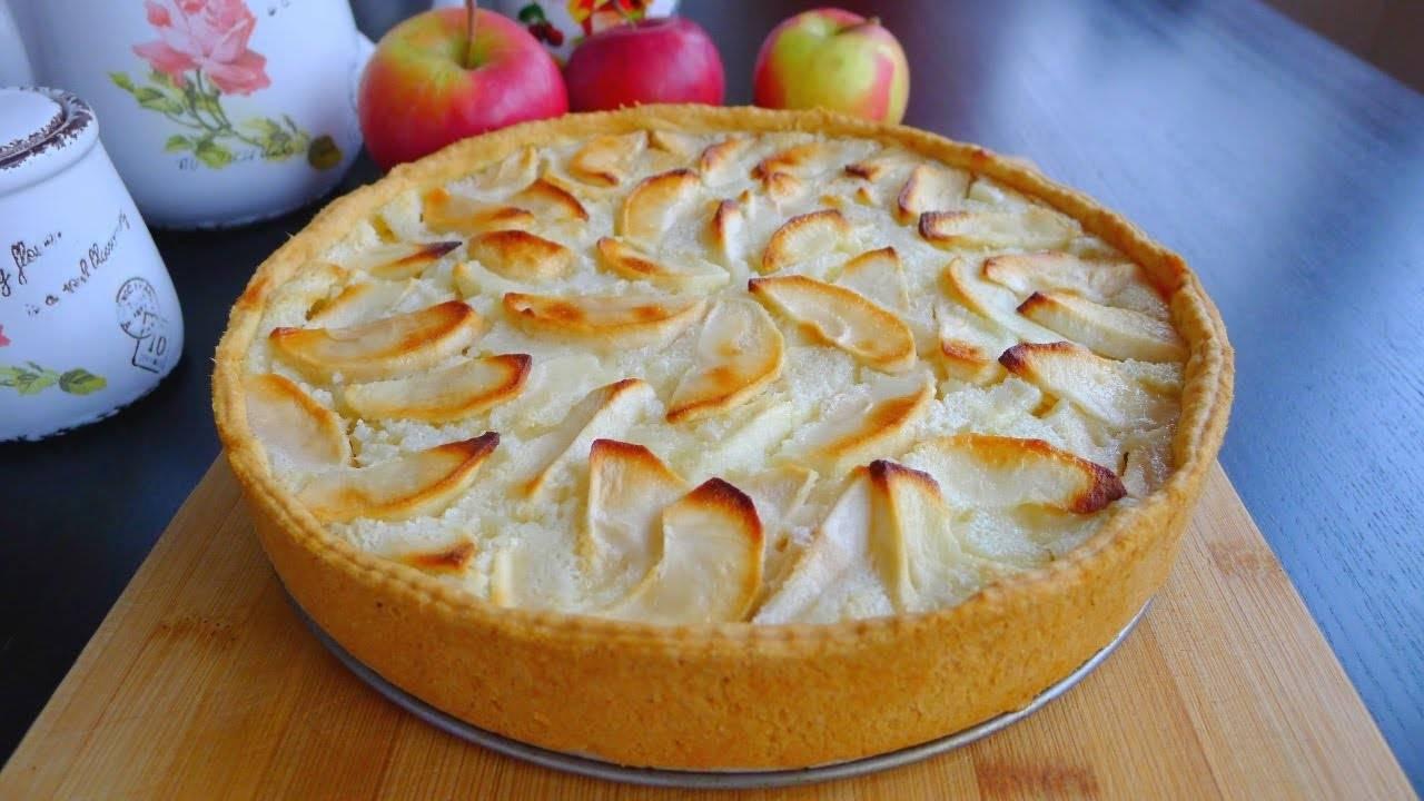 Цветаевский пирог с яблоками в мультиварке рецепт с 110