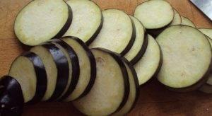 Баклажаны с пармезаном в духовке - 0