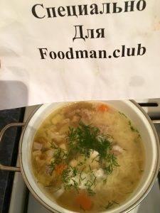 Легкий суп из свинины - 11