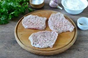 Свиные рулетики в сметанном соусе - 1