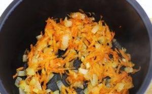 Диетический суп с рисом и мясом перепелки в мультиварке - 1