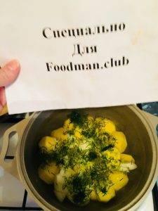 Мятая картошка с зеленью - 4