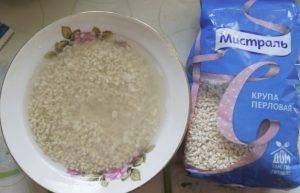 Тунисский суп из нута и перловки - 1