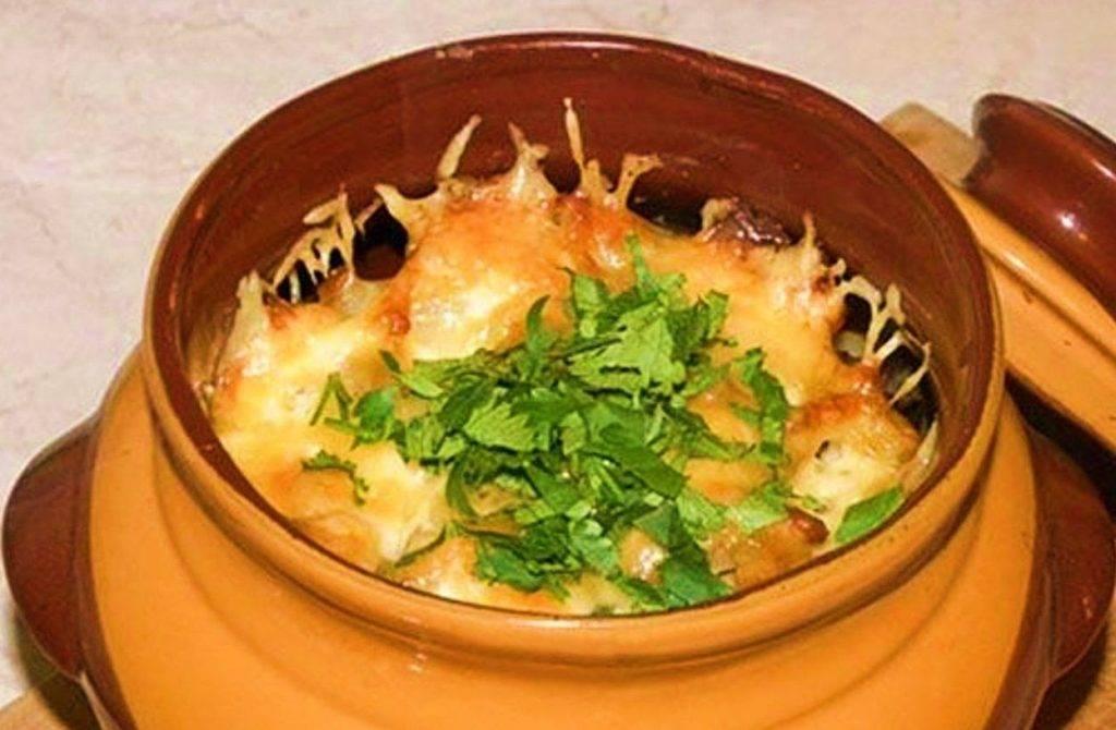 Картошка с баклажанами в горшочках