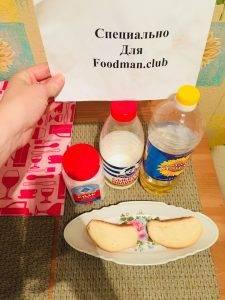 Гренки в молоке из белого хлеба - 0