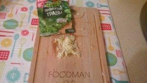 Жареные спагетти с чесноком и прованскими травами - 2