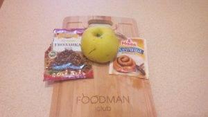 Пряный яблочный компот с гвоздикой и корицей - 0