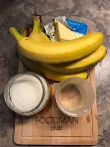 Бананы в карамели - 0