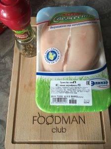 Сочные куриные грудки в рукаве - 0