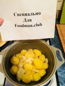 Мятая картошка с зеленью - 3