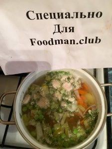 Суп со свининой и овощами - 6