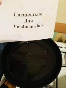 Рыбные котлеты на сковороде - 4